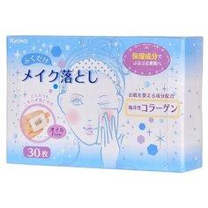 Kyowa Shiko салфетки влажные для снятия макияжа с морским коллагеном, 30 шт.