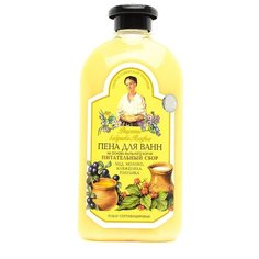 Рецепты бабушки Агафьи Пена для ванн Питательный сбор 500 мл