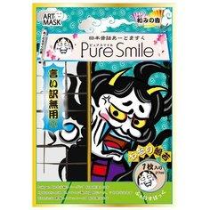 Sun Smile концентрированная увлажняющая маска Art Чёртик, 27 мл