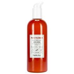 Лосьон для тела Farmstay Pink flower с экстрактом розовых цветов, бутылка, 330 мл