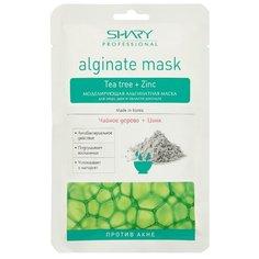 Shary Моделирующая альгинатная маска Против акне Чайное дерево + цинк, 28 г