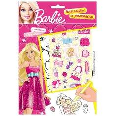 РОСМЭН Раскраска с наклейками. Barbie (21096)