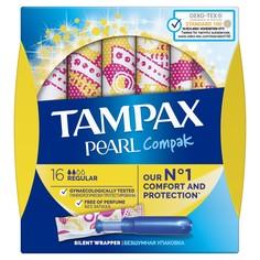 Женские гигиенические тампоны TAMPAX Compak Pearl с аппликатором Regular Duo 16шт