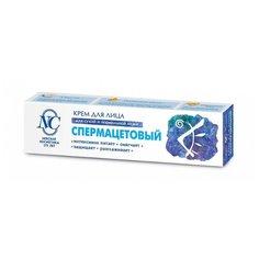 Невская Косметика Крем для лица Спермацетовый для сухой и нормальной кожи, 40 мл
