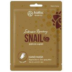 Маска-перчатки АsiaKiss Интенсивно увлажняющая Snail, 1 пара 27 г Asiakiss