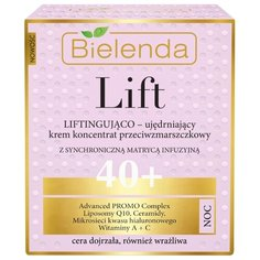 Крем-концентрат Bielenda Lift укрепляющий лифтинг ночной 40+ 50 мл