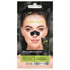 Bielenda Carbo Detox Угольные очищающие полоски для носа, 2 шт.