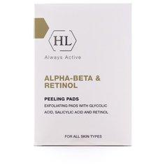 Holy Land салфетки для лица Alpha-beta & Retinol Peeling Pads отшелушивающие 24 шт.