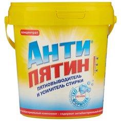 Антипятин пятновыводитель и усилитель стирки Oxi-формула с активным кислородом 750 г пластиковый контейнер
