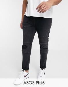 Супероблегающие джинсы в байкерском стиле с потертостями ASOS DESIGN Plus-Черный