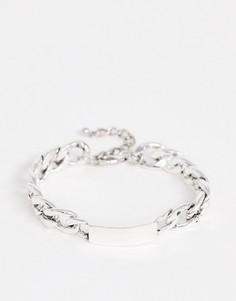 Серебристый браслет-цепочка с ID-пластиной DesignB-Серебряный