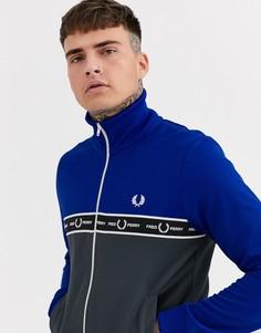 Спортивная куртка в сине-серой гамме Fred Perry-Синий