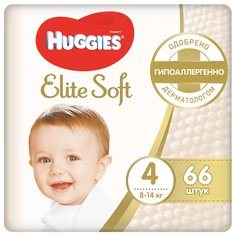 Подгузники Huggies Elite Soft 4 (8-14 кг) шт.