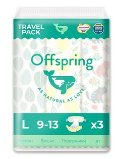 Подгузники Offspring Travel Pack р. L (9-13 кг) шт.