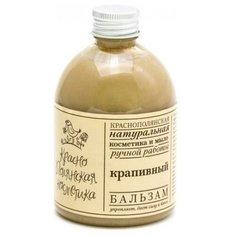Краснополянская косметика бальзам Крапивный для укрепления волос, 250 мл