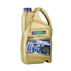Трансмиссионное масло Ravenol ATF Matic Fluid Type D 4 л