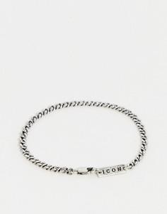 Серебристый браслет-цепочка Icon Brand-Серебряный
