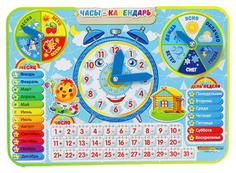 """Календарь обучающий """"Детский"""", с часами, из дерева Woodland (Сибирский сувенир)"""