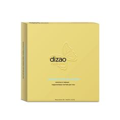 Подарочный набор золотых и черных патчей Dizao для глаз, 5 пар