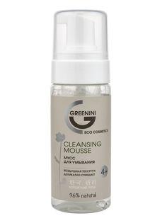 Мусс для лица Greenini Cleansing Mousse 150 мл