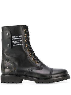 Zadig&Voltaire ботинки Joe на шнуровке