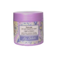 Liv Delano Бальзам для сухих окрашенных волос Цвет и блеск, 350 мл