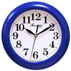 Часы настенные кварцевые Алмаз P14-P25 синий/белый