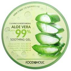 Гель для тела Foodaholic многофункциональный с алоэ вера Soothing Gel Aloe Vera Calming and Moisturizing, 300 мл