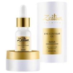 Zeitun Разглаживающий масляный эликсир SAIDA для контура глаз с арганой и ладаном (40+) 10 мл Зейтун