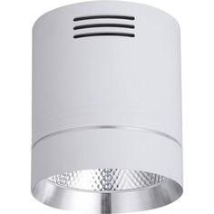 Потолочный светодиодный светильник Feron AL521 32467