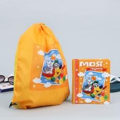 """Подарочный набор """"Самому талантливому"""": мешок для обуви и фотоальбом Sima-Land"""