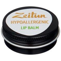Zeitun Бальзам для губ Зейтун