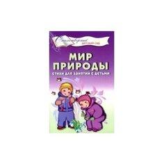 Шорыгина Татьяна Андреевна Мир Творческий Центр СФЕРА