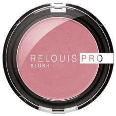 Relouis Румяна Pro Blush