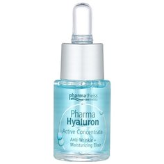 Pharma Hyaluron Сыворотка