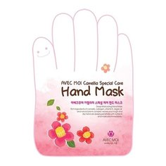 SPA-перчатки для рук Avec Moi