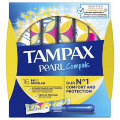 TAMPAX тампоны Compak Pearl