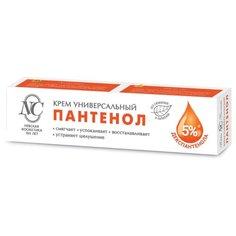 Крем для тела Невская Косметика