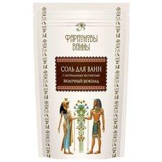 Фараоновы ванны Соль для ванн