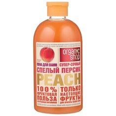 Organic Shop Пена для ванн