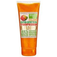 Organic Shop Скраб для тела