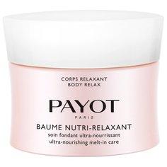 Бальзам для тела Payot