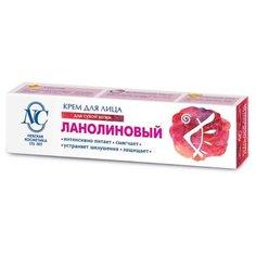 Невская Косметика Крем для лица