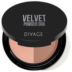 DIVAGE Velvet Duo пудра