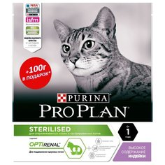 Корм для стерилизованных кошек Purina Pro Plan