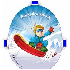 Ледянка Snowkid Snowboard