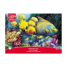 Альбом для рисования на клею ArtBerry® Подводный мир, А4, 30 листов Erich Krause