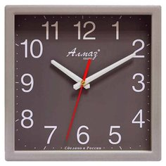 Часы настенные кварцевые Алмаз K52-K54 серебристый/серый/красный