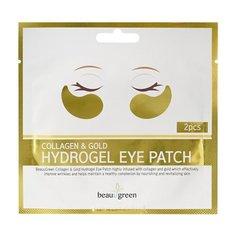 Beauugreen Гидрогелевые патчи для глаз с коллагеном и коллоидным золотом Collagen & Gold Hydrogel Eye Patch (2 шт.)