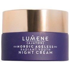 Lumene Nordic Ageless Ajaton Radiant Youth Night Cream интенсивный ночной крем для визуальной коррекции возрастных изменений кожи, 50 мл